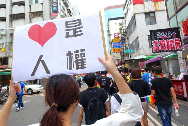 高雄同志大遊行(高雄レインボープライド)2016のパレードで掲げられたプラカード「愛是人權」