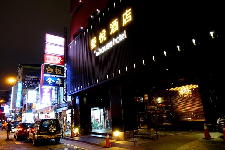 台中駅近くのおしゃれホテル「薆悅酒店 *inhouse hotel(台中館)」の外観