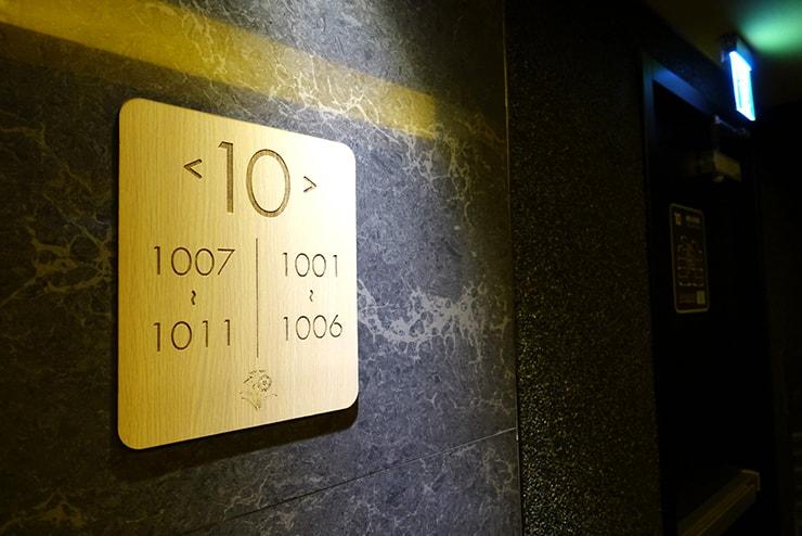 台中駅近くのおしゃれホテル「薆悅酒店 *inhouse hotel(台中館)」のエレベーターホール