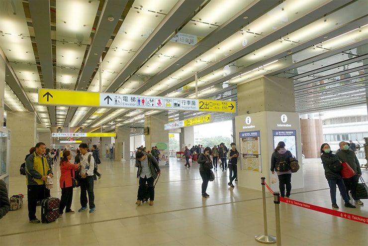 台鐵(台湾鉄道)台中駅のコンコース