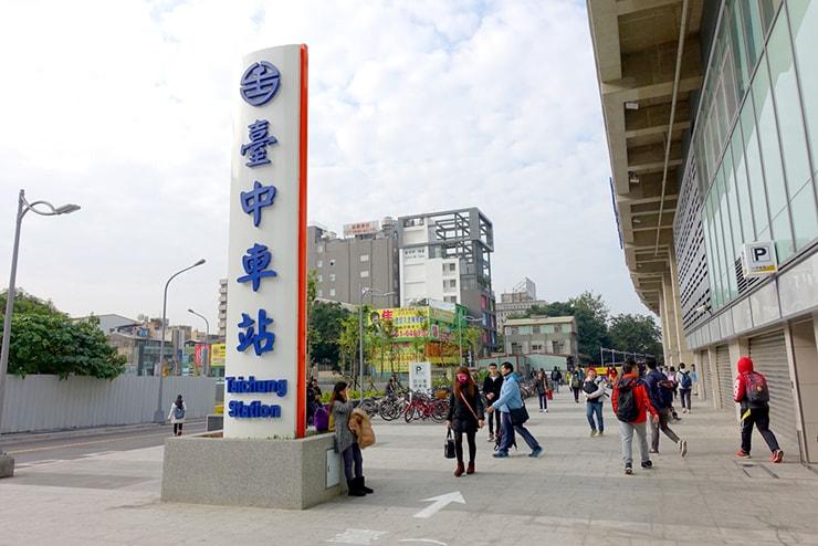 台鐵(台湾鉄道)台中駅エントランス