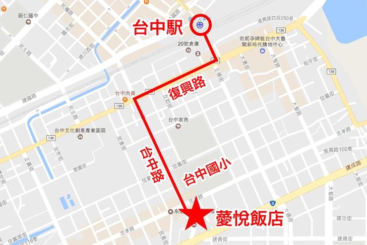 台中駅近くのおしゃれホテル「薆悅酒店 *inhouse hotel(台中館)」へのマップ