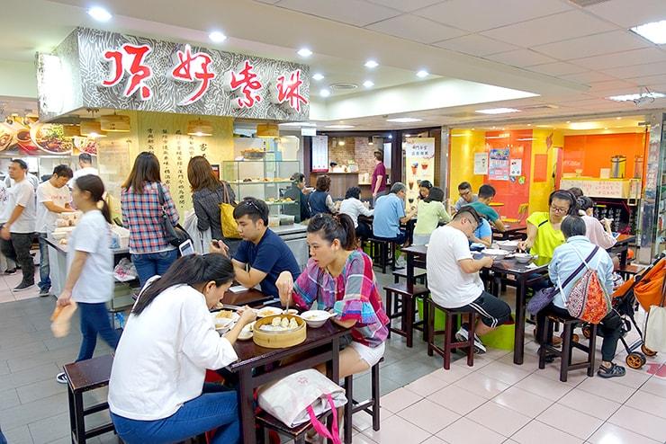 台北・東區(忠孝敦化)「頂好紫琳蒸餃館」の店内