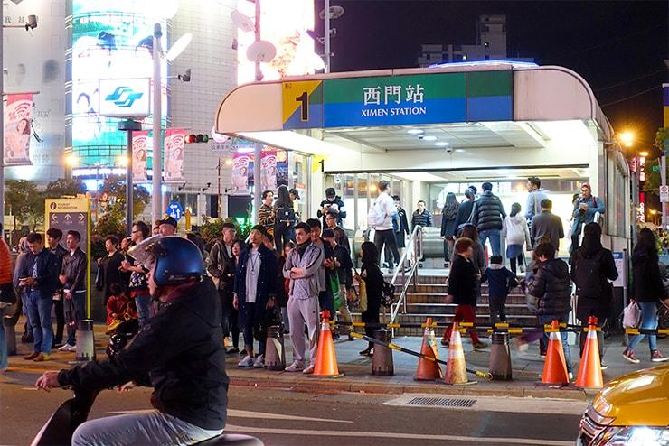 台北MRT(地下鉄)西門駅