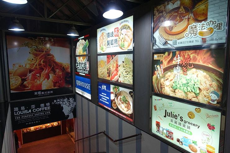 台北駅前「凱撒大飯店 Caesar Park Taipei 美食精品館」内のレストラン