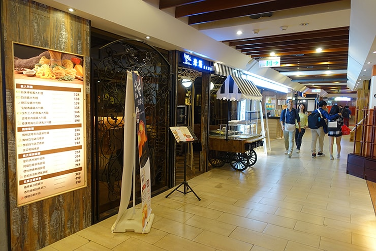 台北駅前「凱撒大飯店 Caesar Park Taipei 美食精品館」のレストランフロア