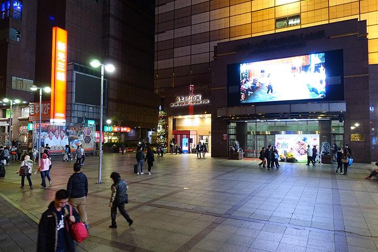 台北駅前「新光三越 台北站前店 」