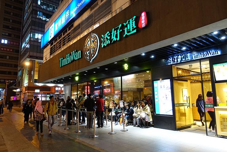 台北駅前のグルメスポット「HOYII 北車站」にある飲茶レストラン「添好運」