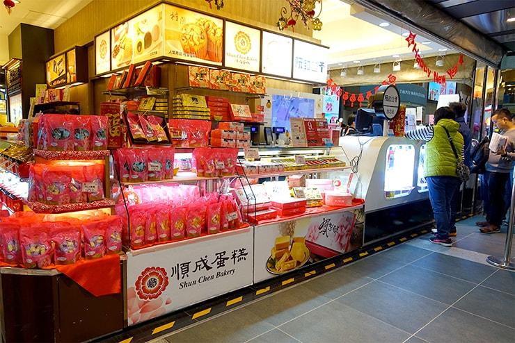 台北駅のおすすめおみやげ店「順成蛋糕」