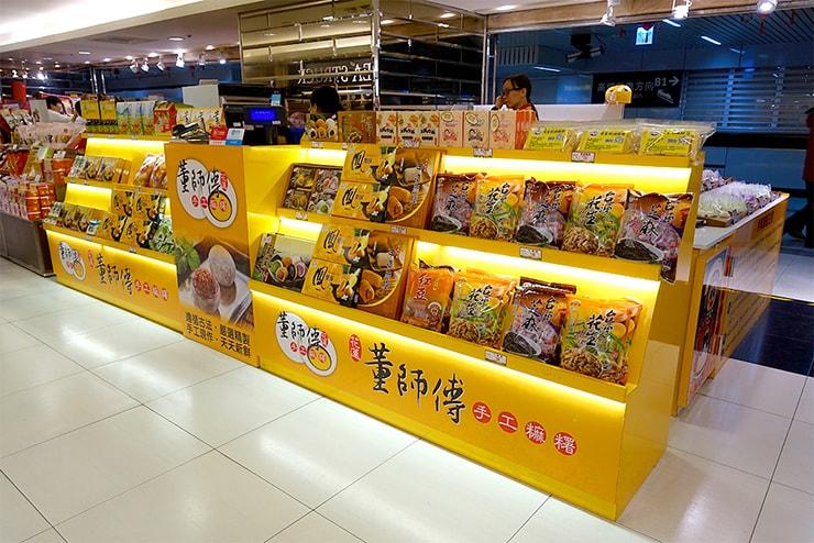 台北駅のおすすめおみやげ店「董師傅」