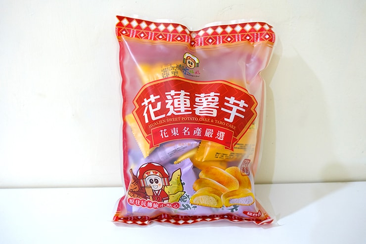 台北駅のおすすめおみやげ「董師傅」の花蓮薯芋(芋まんじゅう)パッケージ