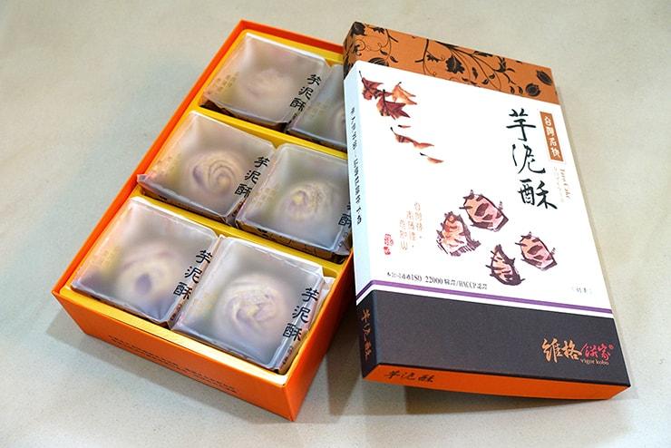 台北駅のおすすめおみやげ「維格餅家」の芋泥酥(タロイモケーキ)パッケージ