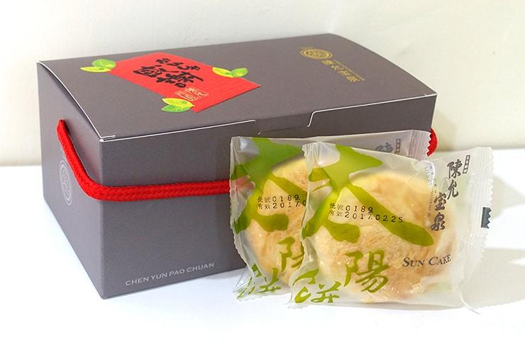 台北駅のおすすめおみやげ「陳允宝泉」の太陽餅(タイヤンピン)パッケージ