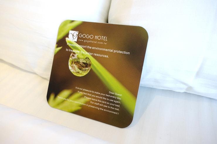 台中歌劇院徒歩圏内の快適ホテル「富盛商旅 GOGO HOTEL」麗緻客房(デラックスルーム)のクリーニングカード