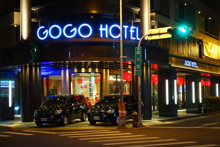 台中歌劇院徒歩圏内の快適ホテル「富盛商旅 GOGO HOTEL」の外観