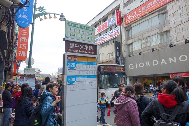 台鐵(台湾鉄道)台中駅前の「台中火車站」バス停
