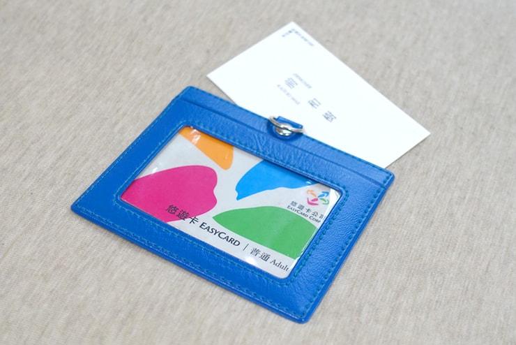 台湾で持ち歩いている悠遊卡(Easycard)ケースと名刺