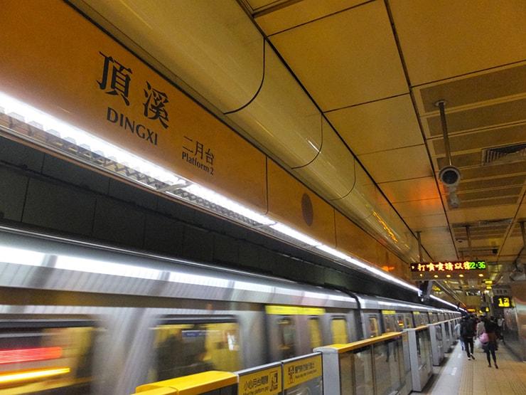 台北MRT(地下鉄)頂溪駅のプラットフォーム