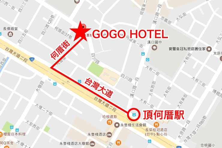 台中歌劇院徒歩圏内の快適ホテル「富盛商旅 GOGO HOTEL」へのマップ