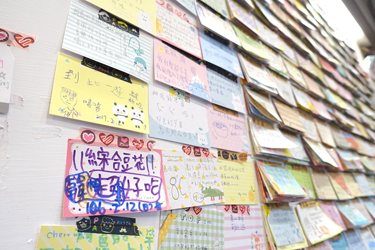 台北・樂華夜市「阿爸の芋圓」の壁に貼られたメッセージ