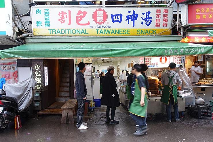 台北・公館夜市「藍家割包」の外観