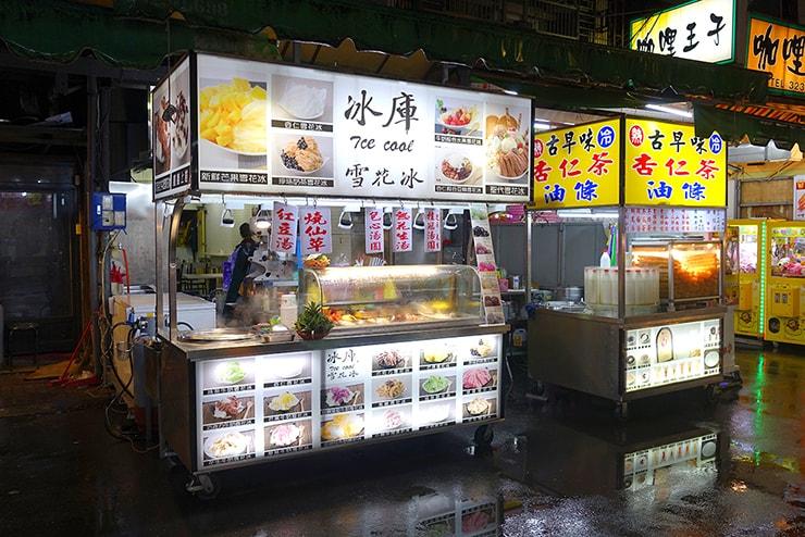 台北・楽華夜市「冰庫杏仁雪花冰」の外観
