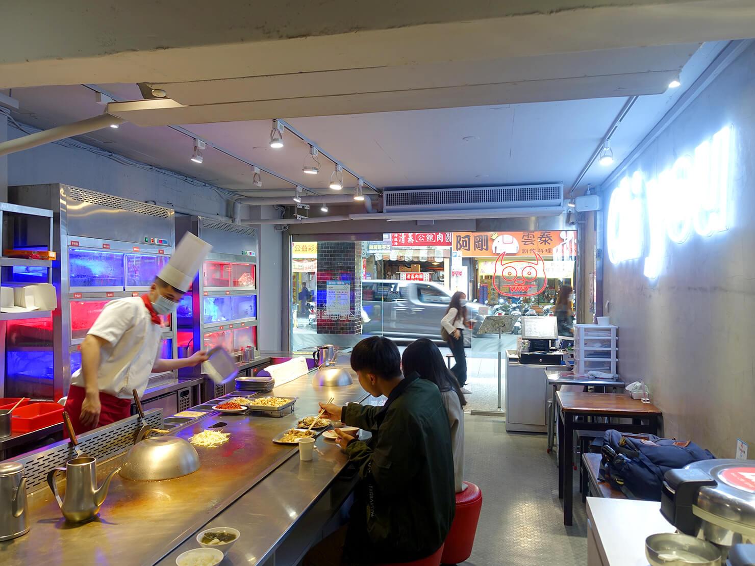 台北・公館夜市のおすすめグルメ店「喫尤平價鐵板燒」の店内