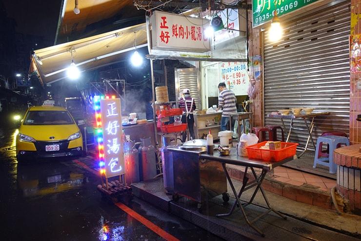 台北・臨江街夜市「正好鮮肉小籠湯包」の外観