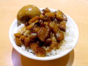 台北・公館夜市のおすすめグルメ店「魯肉・飯香」の魯肉飯