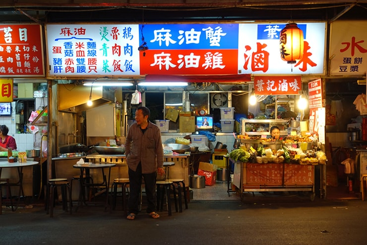 台北・遼寧街夜市「葉記滷味」の外観
