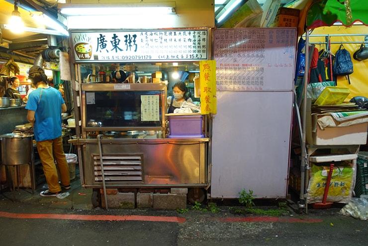 台北・遼寧街夜市「以琳廣東粥」の外観