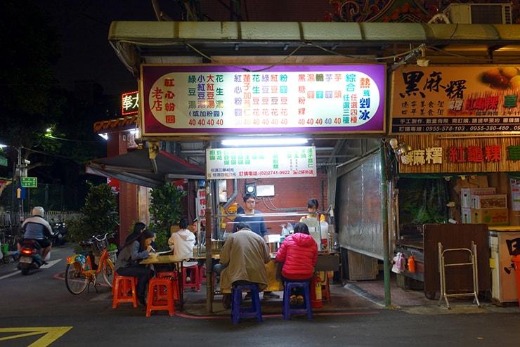 台北・遼寧街夜市「紅心粉圓」の外観