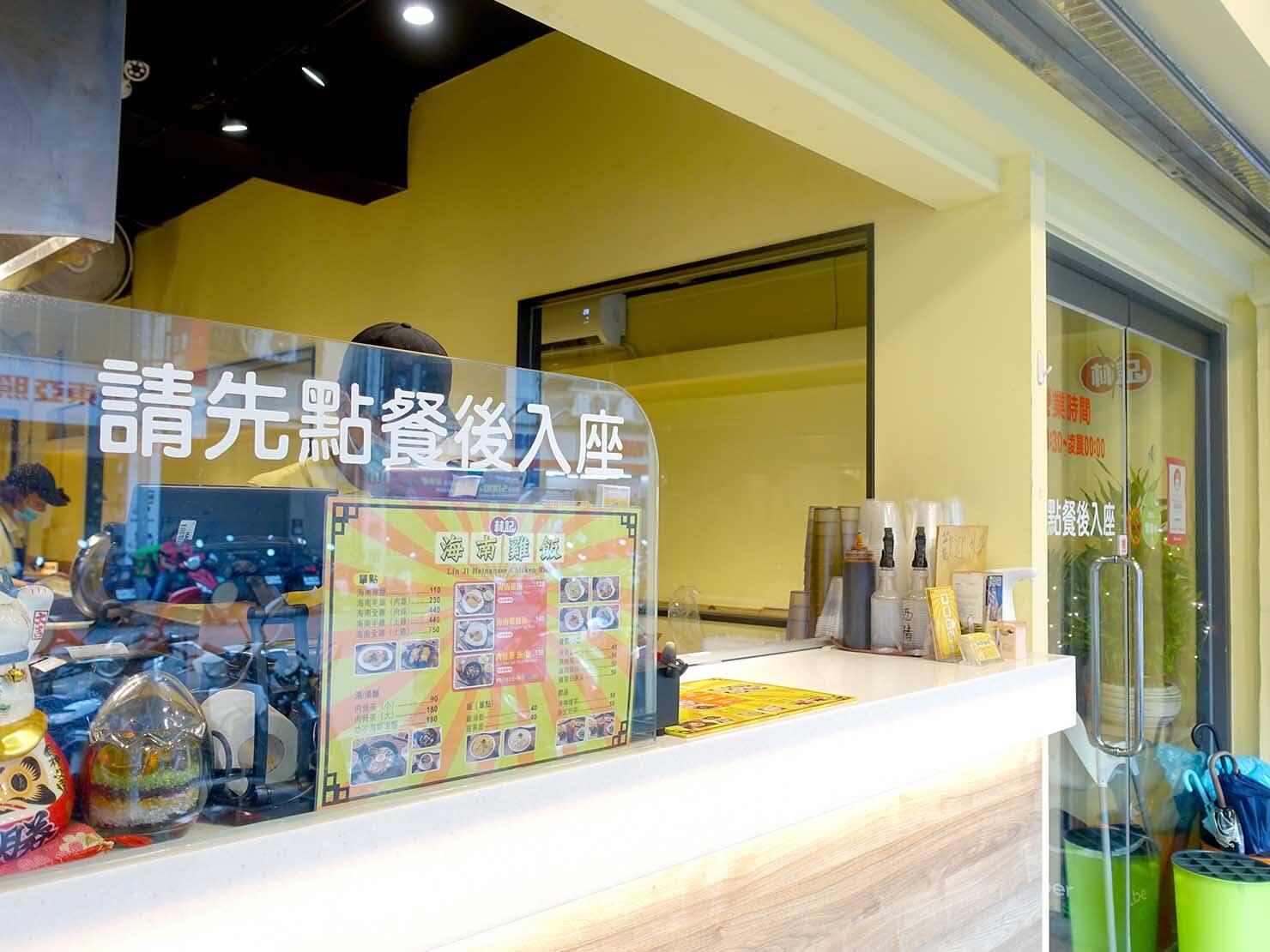 台北・遼寧街夜市のおすすめグルメ店「林記海南雞飯」のカウンター