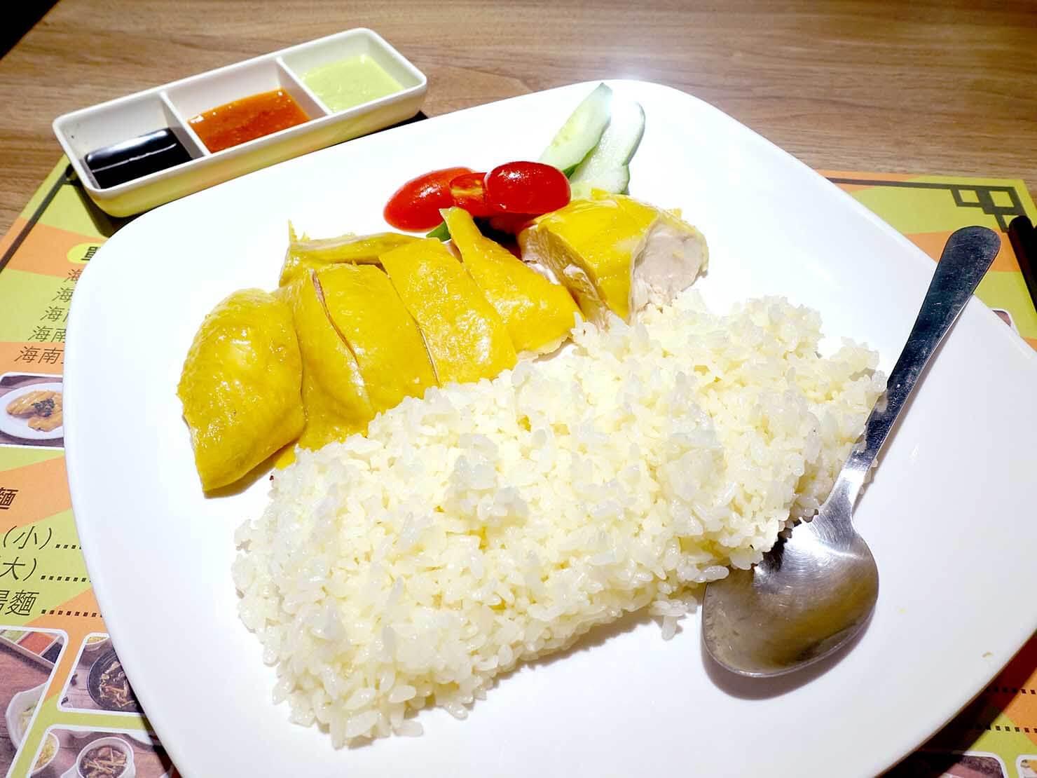 台北・遼寧街夜市のおすすめグルメ店「林記海南雞飯」の海南雞飯