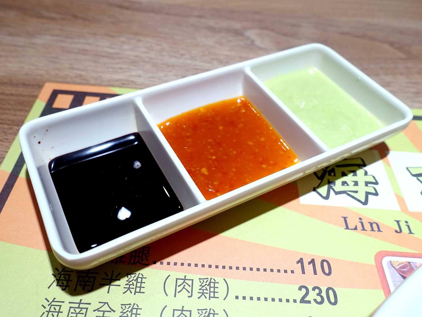 台北・遼寧街夜市のおすすめグルメ店「林記海南雞飯」の海南雞飯ソース