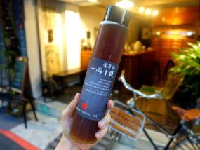 台北・臨江街夜市のおすすめグルメ店「一兩十錢青草舖」の桂花烏梅茶