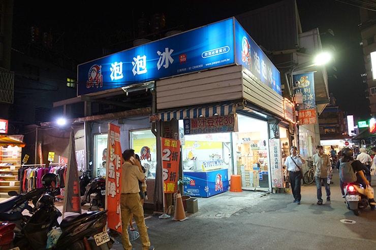 台北・公館夜市「以利泡泡冰」の外観