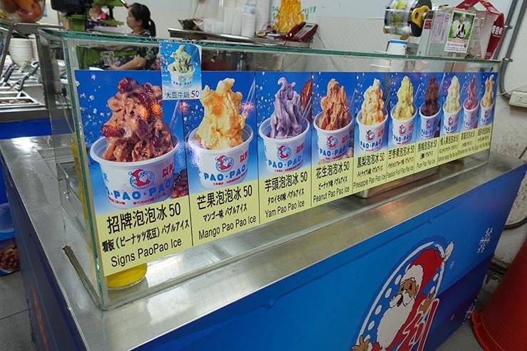台北・公館夜市「以利泡泡冰」のメニュー