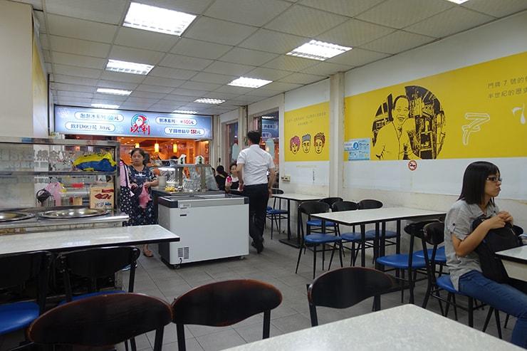 台北・公館夜市「以利泡泡冰」の店内