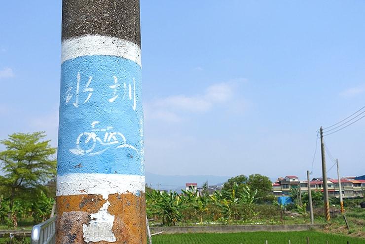 高雄・美濃のサイクリングロード