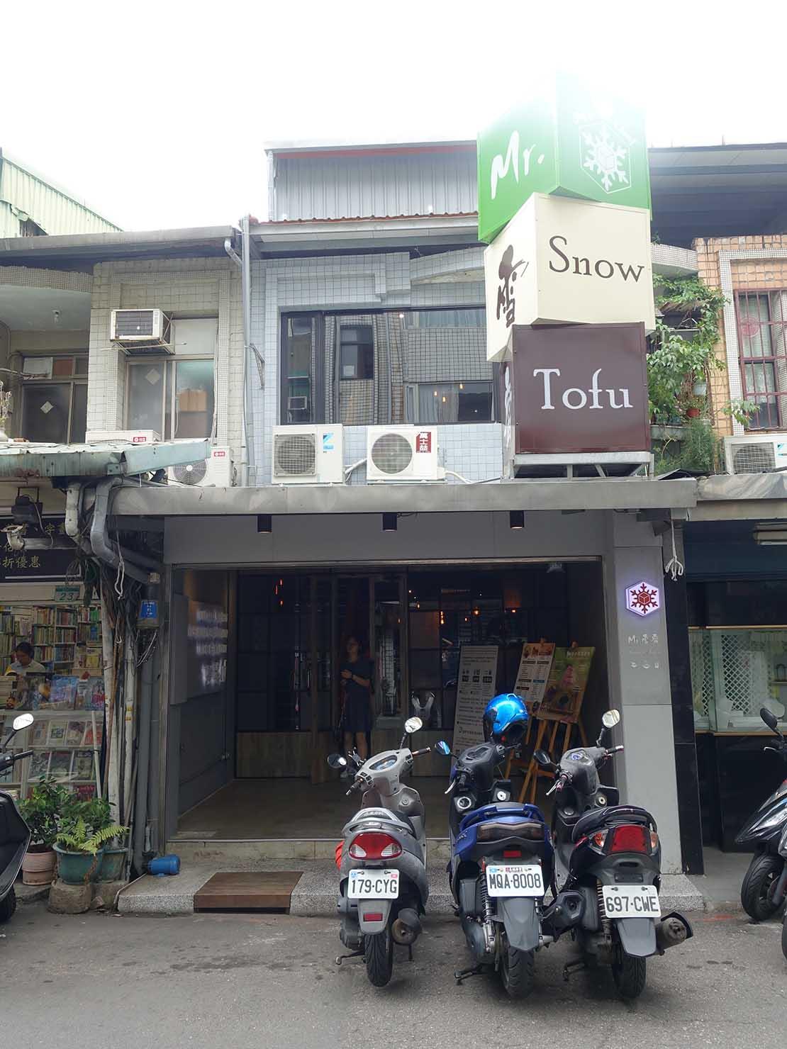 台北・公館にある美味しいマンゴーかき氷店「Mr.雪腐」