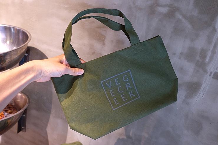 台北・東區(國父紀念館)「蔬河 VEGE CREEK」の食材ピックアップバッグ