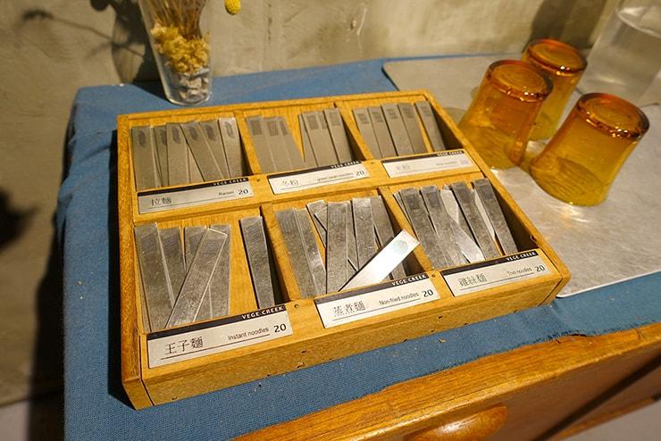 台北・東區(國父紀念館)「蔬河 VEGE CREEK」の麺類オーダー用プレート