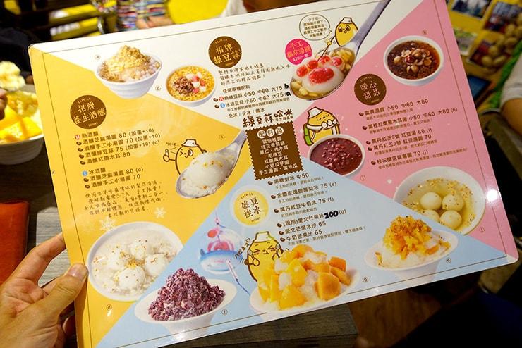 台北・四平街(松江南京)のおすすめマンゴーかき氷店「綠豆蒜啥咪」のメニュー