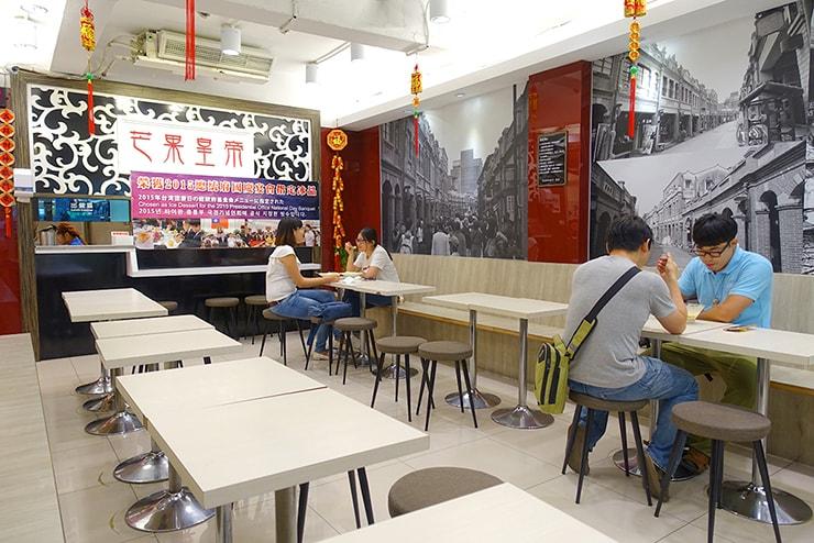 台北・永康街(東門)のおすすめマンゴーかき氷店「芒果皇帝」の店内