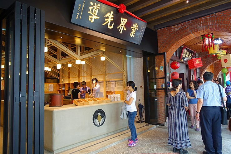 台北・迪化街のお米屋さん「葉晋發」の外観