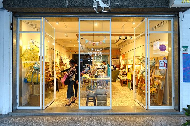 台北・迪化街の布雑貨屋さん「印花樂 in Bloom」の外観