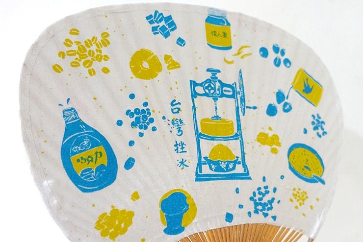 台北・迪化街の布雑貨屋さん「印花樂 in Bloom」美濃手工布扇のファブリックデザイン