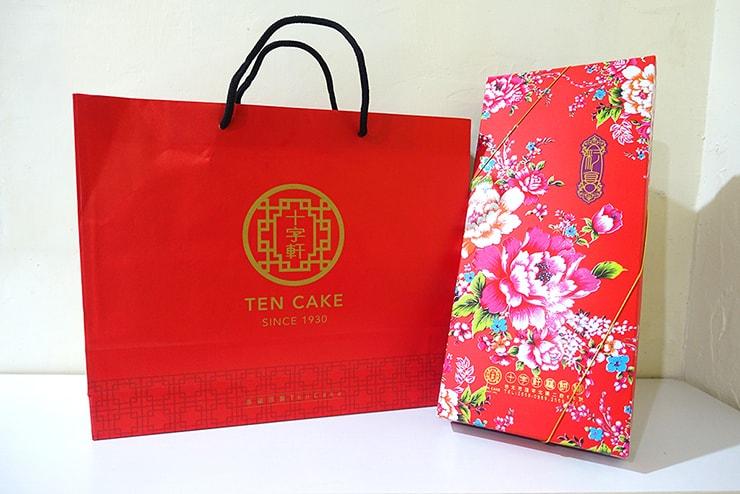 台北・迪化街近隣のお菓子屋さん「十字軒糕餅舖」の禮盒