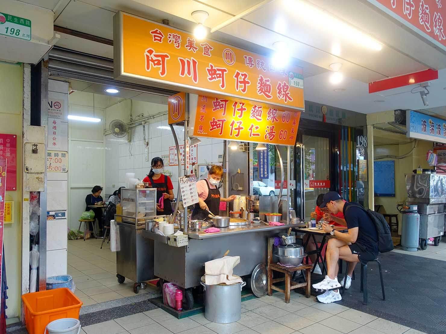 台北・寧夏夜市のおすすめグルメ店「阿川蚵仔麵線」の外観